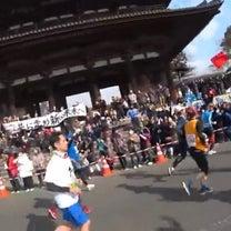 京都マラソン 2019 【動画】の記事に添付されている画像