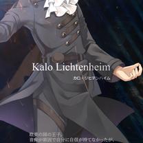 Les Lizz☆の記事に添付されている画像