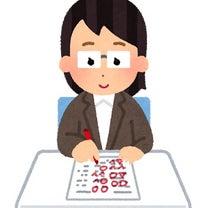 【千葉県公立入試 前期自己採点】の記事に添付されている画像