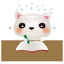 早いうちに文字は読めて書けたほうが良いですか?(1)の記事に添付されている画像