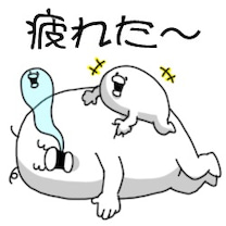 副業2回目出勤終了〜の記事に添付されている画像