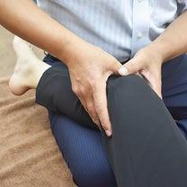 膝の痛みで夜も眠れないの記事に添付されている画像