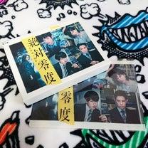 ☆絶対零度・Blu-ray☆の記事に添付されている画像