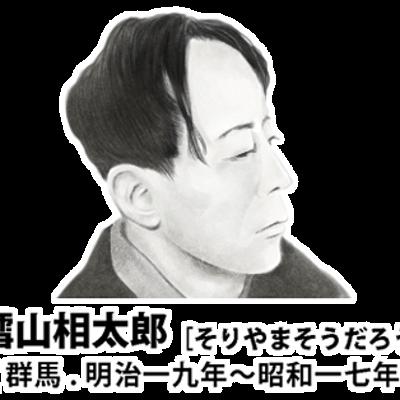 「北朝鮮は核を諦めない」亡命した元駐英公使が明言の記事に添付されている画像