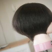 美容室に行った日だけ髪がキマッテルんじゃなくて 次の日からも。の記事に添付されている画像