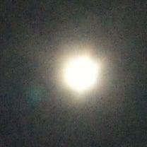 満月や宇宙パワーを活用しよう!!の記事に添付されている画像