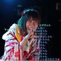2019.2.16〜17の大阪レポートの記事に添付されている画像