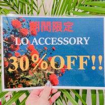 CALIFORNIA MART店☆Accessory30%OFFSALE!!!の記事に添付されている画像