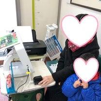 2月13日 品川荏原店では、人気の血管年齢測定を開催しました。の記事に添付されている画像