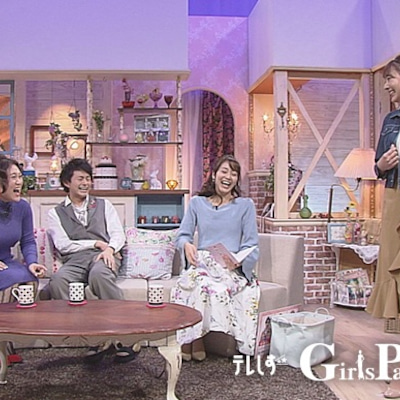 今夜のGirlsParty♡ジャーナルの記事に添付されている画像