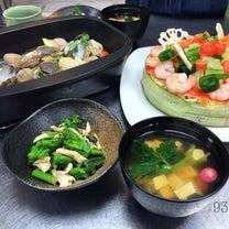 大多喜ガス料理教室〜の記事に添付されている画像