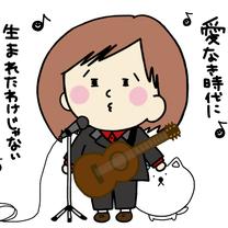 歌いたい~( ゚Д゚)の記事に添付されている画像