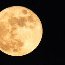 スーパームーンの満月の記事に添付されている画像