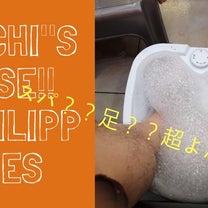 """koichi""""sBase フィリピン足スパをやってみたら気持ち良かった(^○^)の記事に添付されている画像"""