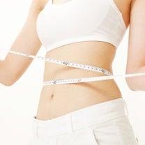 痩せ体質って?の記事に添付されている画像