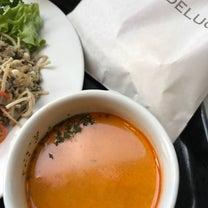 DEAN & DELUCA soup deli plate  ★  Marunoの記事に添付されている画像