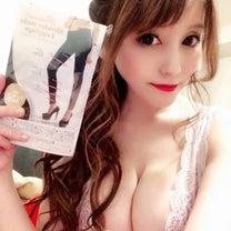 まろかだって 、、、 美脚になりたいんだもん ッ ❤️✨ ぷにぃの記事に添付されている画像