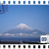 2月20日の富士山と、、、♪の記事に添付されている画像