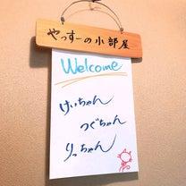 自分らしさを活かす働き方講座〜入門編〜レポート❤️の記事に添付されている画像