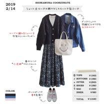 しまむら一か月着回しコーデ♡ショート丈トップス×小花柄マキシスカートで最旬コーデの記事に添付されている画像