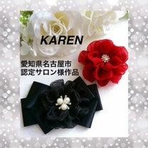 愛知県認定サロン様作品「KAREN」「リボンストラップ」の記事に添付されている画像