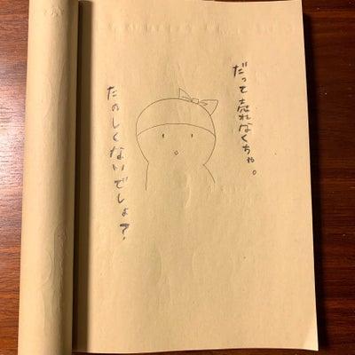 【接客ってなにから教えたらいいの?】平山枝美のアパレルブログの記事に添付されている画像
