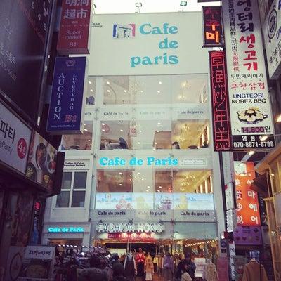韓国旅行記② ~Cafe de paris~の記事に添付されている画像