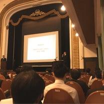 【第3回 『よこはま健康経営会議』@ 横浜みなとみらい】の記事に添付されている画像