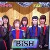 しゃべくりBiSH出演(1)