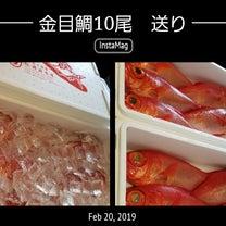 2019/02/20の記事に添付されている画像