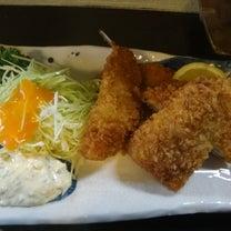 お食事処 肴町「アジフライ定食」の記事に添付されている画像