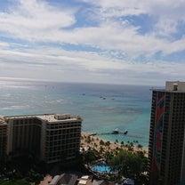 2019年 ハワイ 2日目① ヒルトン説明会の記事に添付されている画像