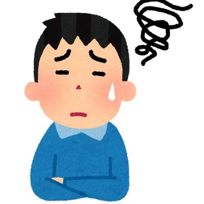 ★男性にとって『気持ち』を受け止めることの記事に添付されている画像