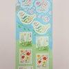 春のグリーティング切手&あさって22日(金)18時~ツイキャス「懸賞ちゃんねる」配信☆の画像