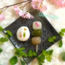 和菓子の日【ひな薯蕷・花とだんご】の記事に添付されている画像