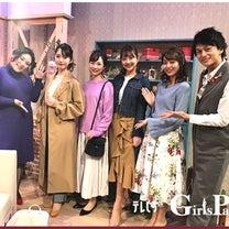 最新春ファッションの記事に添付されている画像
