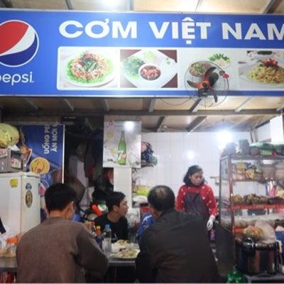 ローカル食堂・COM VIET NAMでブンチャー♡♡父を迎えにハノイ・ノイバイの記事に添付されている画像