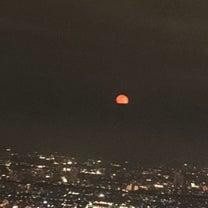 世界一高いスカイツリーから見たスーパームーン☆✨の記事に添付されている画像