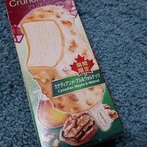 ハーゲンダッツ新商品:カナディアンメープル&ウォールナッツ♥の記事に添付されている画像