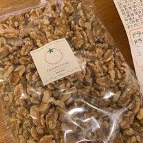 メルカリで人生初の買い物!生くるみ1kg!の記事に添付されている画像