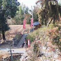 差出磯大嶽山神社②の記事に添付されている画像