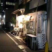 神戸元町でヘルシーな発酵定食と野菜カレー。やさい食堂堀江座。の記事に添付されている画像