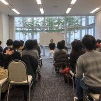 ☆大阪レイキ講座のお知らせ☆の記事に添付されている画像