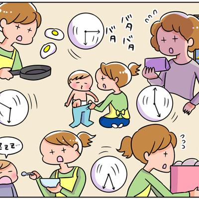 【この世で最も尊い母親業】の記事に添付されている画像