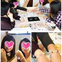 3/21(木)「願いを叶える☆開運ブレスレット作り」WS☆岐阜県多治見市フレンズの記事に添付されている画像