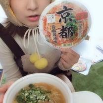 GTR47 京都府「京都 背脂醤油味」五県目の記事に添付されている画像