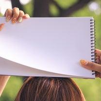 コレを使って「書く事がない!」を回避する*の記事に添付されている画像