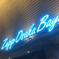 DIR EN GREY@Zepp Osaka Bayside 12月24日の記事に添付されている画像