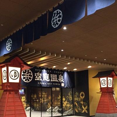 ○空庭温泉2/26よりオープンです♪大阪弁天町駅直結の癒しの天然露天風呂温泉 サの記事に添付されている画像