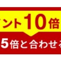 ママ服ポチ♡studioCLIPの記事に添付されている画像